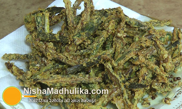 Crispy Okra Fried