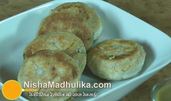 Dahi Kakab - Dahi ke Kabab