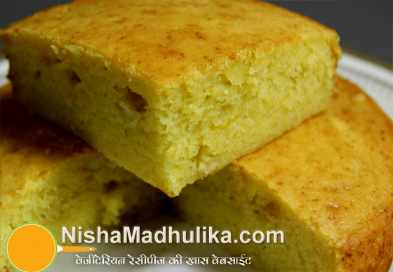Eggless Mango Cake Recipe In Hindi