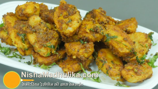 Delicious indian recipes in english language nishamadhulika arbi masala recipe arbi ki sukhi sabzi fried arbi r forumfinder Image collections