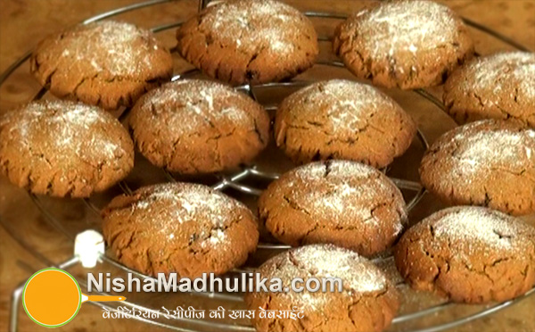 Ginger Nuts Cookies Recipe