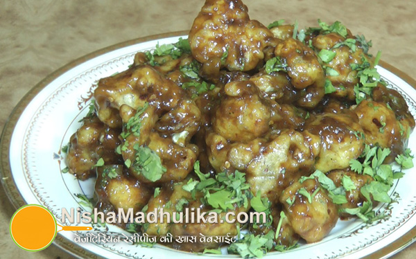 Gobi manchurian or cauliflower manchurian recipe nishamadhulika gobi manchurian indo chinese recipe forumfinder Image collections