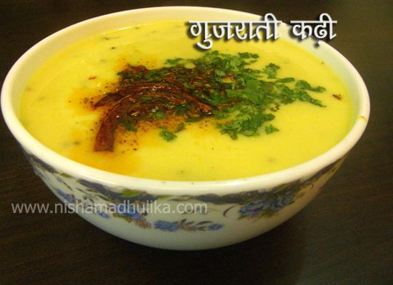 Gujarati Kadhi Recipe - Nishamadhulika.com