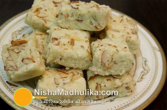 Nishamadhulika Recipes In Hindi Sweets Dandk Organizer