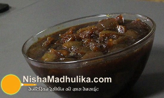 how to make watalappan without jaggery