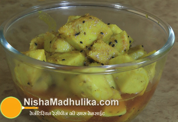 Kachalu Pickle Recipe