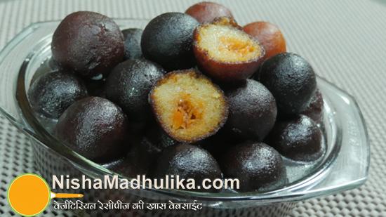 काला जामुन - Kala Jamun recipe – How to make Kala Jamun