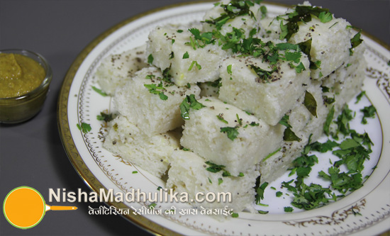 Khatta dhokla recipe gujarati white dhokla recipe nishamadhulika this gujarati recipe forumfinder Images