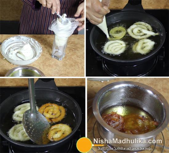 Mawa Jalebi Recipe - Khoya Jalebi Recipe - Nishamadhulika.com
