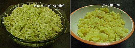 Ghiya Ki burfee Recipe