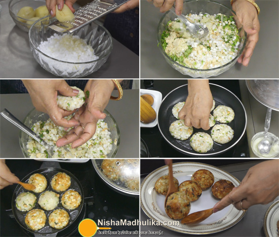 less oil sabudana vada recipes