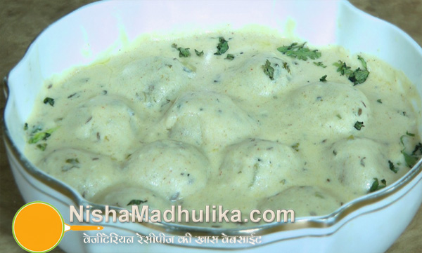 Malai kofta in white creamy gravy recipe nishamadhulika cashew nuts and raisins stuffed soft malai kofta forumfinder Choice Image