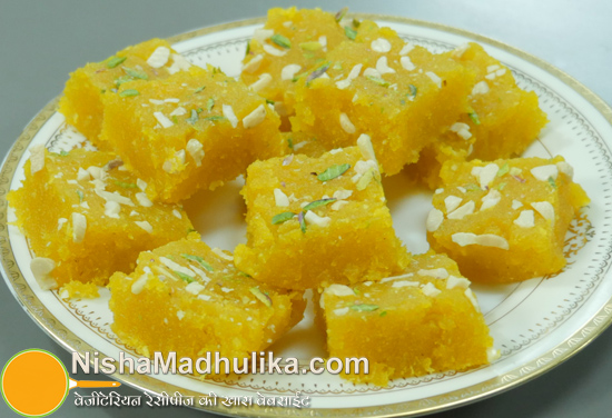 Delicious indian recipes in english language nishamadhulika mango coconut burfi aam aur nariyal ki burfi forumfinder Images