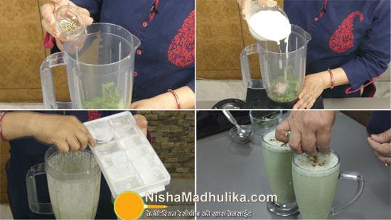 masala buttermilk