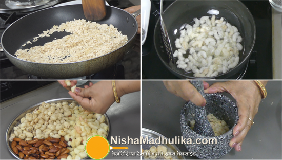 mawa dry fruit paag recipe