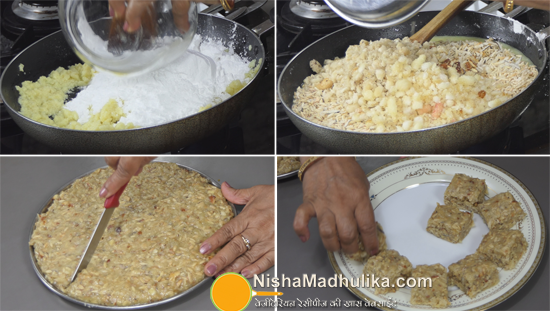 https://nishamadhulika.com/images/mawa-dry-fruit-paag-recipes.png