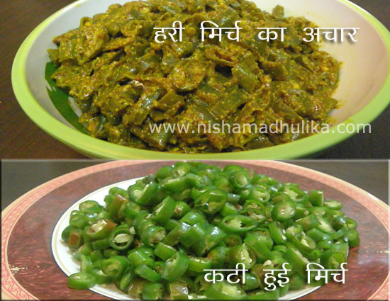 Hari Mirch Ka Achar in Hindi