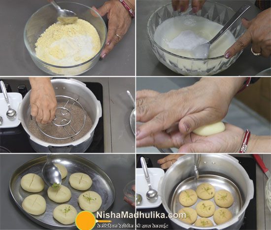 Nan khatai in cooker