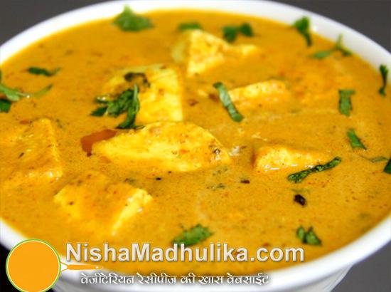 recipe: chicken curry recipe nisha madhulika [28]