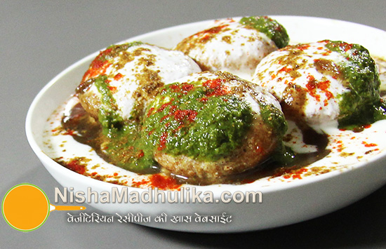 dahi vada recipe in hindi videos 3