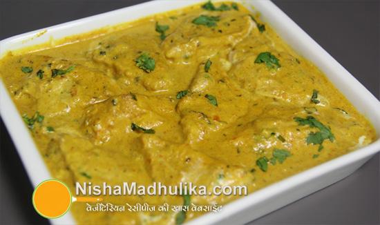 recipe: chicken curry recipe nisha madhulika [34]