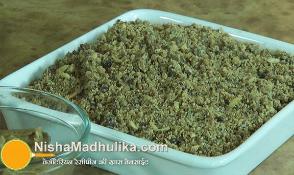 Panjiri recipe for new mothers nishamadhulika panjeeri recipe for new mothers forumfinder Choice Image
