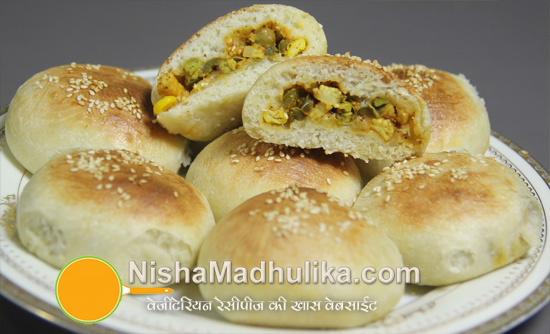 pizza buns recipes nishamadhulika forumfinder Gallery