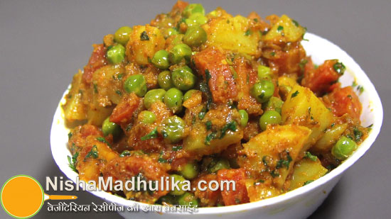 Gajar aaloo matar sabzi recipe potato curry with carrot and peas fresh peas and fresh carrots available during the winters make a super yummy and flavorful dish so why not we prepare this aloo matar sabzi this winters forumfinder Image collections