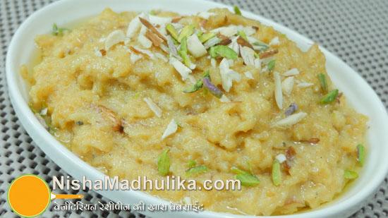मूंग दाल हलवा मावा के बिना - Moong Dal Halwa using condensed milk