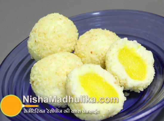 Raskadam Recipe Kheer Kadam Recipe Khoya Kadam