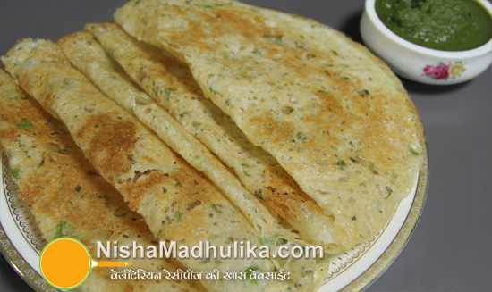 Instant crispy rava dosa recipe nishamadhulika if forumfinder Gallery