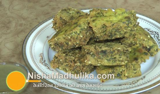 Kothimbir vadi recipe nishamadhulika kothambir vadi is prepared in forumfinder Gallery