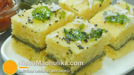 Sandwich dhokla double layered dhokla gujarati instant sandwich mouth drooling green chutney sandwiched between 2 layers of dhokla make a yummy sandwich dhokla it is a tempting snack to relish forumfinder Choice Image
