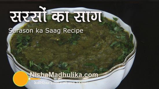 Sarson ka saag recipe nishamadhulika its forumfinder Gallery