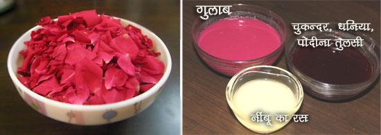 Image result for how to make gulab ka sharbat