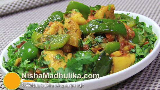 how to make upma by nisha madhulika