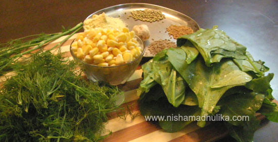 How to make Spinach Dill Leaves Curry