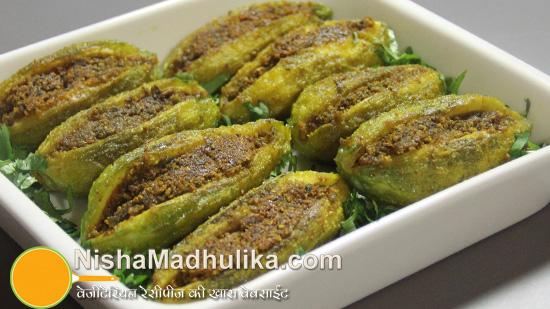 Delicious indian recipes in english language nishamadhulika khatta meetha karela sweet and sour stuffed bitter go forumfinder Choice Image