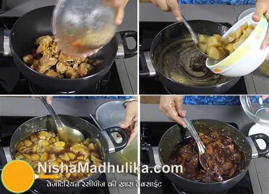 Sweet Lemon Pickle With Jaggery Recipes Gur Nimbu Ka Mitha Achar