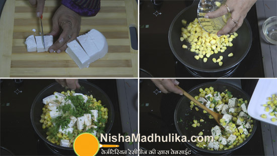 Paneer recipes nisha madhulika sweets best recipes 2018 paneer recipes nisha madhulika sweets forumfinder Gallery