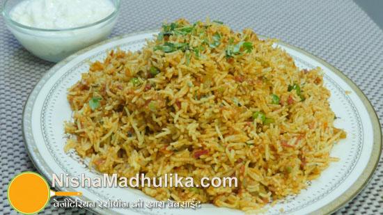 Tawa Pulao Recipe - Mumbai Style Tava Pulav