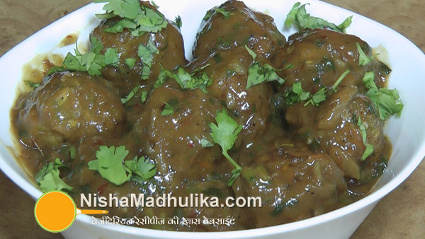 vegetable manchurian recipe forumfinder Choice Image