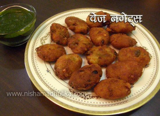 Veg nuggets recipe nishamadhulika veg nuggets recipe forumfinder Images