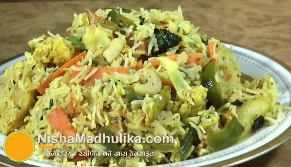 Vegetable biryani recipe nishamadhulika vegetable biryani is a mughlai recipe forumfinder Choice Image