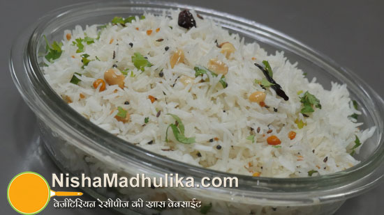Coconut fried rice how to make indian coconut rice coconut fried rice how to make indian coconut rice nishamadhulika ccuart Image collections