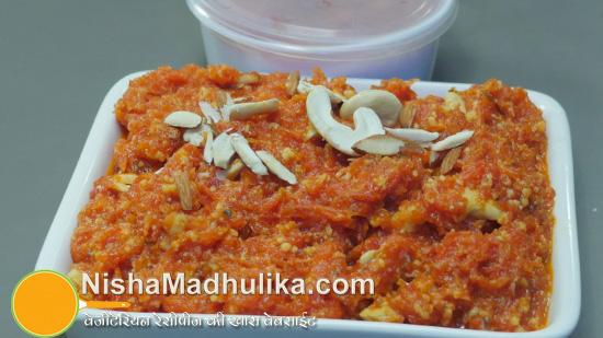 Delicious indian recipes in english language nishamadhulika gajar ka halwa recipe carrot halwa forumfinder Image collections