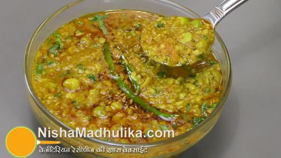 Delicious indian recipes in english language nishamadhulika hare matar ki dal fresh green peas daal recipe forumfinder Images
