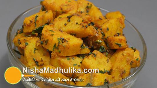 Khas Khas ka Halwa recipe - Nishamadhulika com