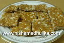 मूंगफली की चिक्की - Groundnut Chikki Recipe - Peanuts Chikki Recipe - Peanut Brittle