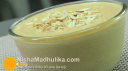 गुड़ की खीर - Gur Ki Kheer - Kheer with Jaggery Recipe